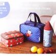 【速報】素敵なあの人12月号増刊 リンネル特別号 《特別付録》 MOOMIN×Samansa Mos2 北欧風デザインの保温・保冷バッグ3点セット