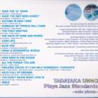 『海野雅威~ソロ ピアノ~『Plays Standards』』の画像