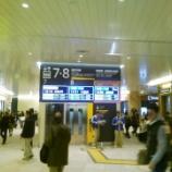 『祝・千葉駅リニューアル 実際に足を踏み入れて』の画像