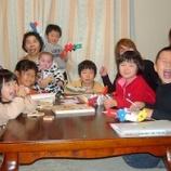 『子ども情報研究センター『はらっぱ』掲載記事』の画像