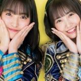 田島芽瑠・朝長美桜インタビュー記事、指原莉乃が卒業発表した瞬間の話など