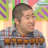『欅坂46土生瑞穂のお父さんのフルネームが判明!』の画像