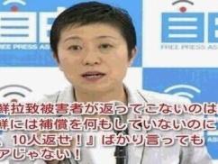 この一言は強烈すぎwww 横田さんの息子、拉致問題で安倍政権批判のパヨクを完全論破してしまうwwwwww