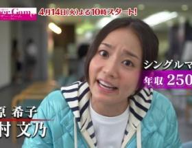 「マザー・ゲーム」初回視聴率9.8% 木村文乃がシングルマザー役で奮闘