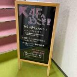 『塾長室に生徒がいっぱい』の画像