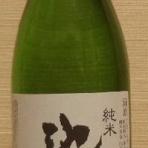 """長野県内外の美味しい""""いっぽん(日本酒)""""記録帳"""