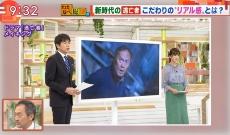 【超朗報】渡辺謙、大絶賛!!!!斎藤ちはるさんのドラマデビューキタ━━━━(゚∀゚)━━━━!!