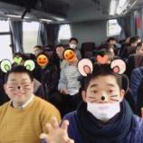 『【福岡】法人25周年記念旅行』の画像