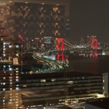 『東京アラート』の画像