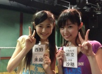 【AKB48】大島涼花「正規になると暇」→「湯浅さん、チームA公演もやりたいです!」