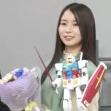 『【乃木坂46】これはwww 佐々木琴子の卒業プレゼントにクッソ懐かしいやつキタ━━━━(゚∀゚)━━━━!!!』の画像