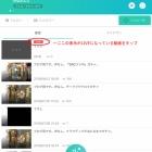 『白猫温泉物語3-ULTRA HOT- ガチャ告知!』の画像