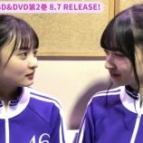 『【動画あり】さくちゃんの表情がたまらん・・・遠藤さくらと金川紗耶『愛してるよ・・・』【乃木坂46】』の画像