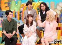 【朗報】川栄李奈にまたまたドラマ仕事
