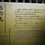 『姫路城へ≫≫≫≫≫≫≫≫≫≫≫🏯』の画像