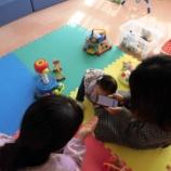 『ズーム機能を使ったリモート相談【児童館】(2/18)』の画像