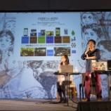 『ITとローカルコミュニティとは融合する!?/CODE for AIZU(前編)【鈴木まなみ】』の画像