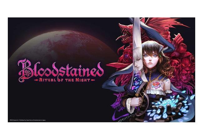 『Bloodstained』日本版は10/24発売!