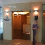 『シンガポール航空ビジネスクラスラウンジ@ソウル仁川国際空港』の画像