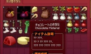 チョコレートの材料wwwwwwwwwwwwwwwwwwwww