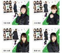 【欅坂46】欅ちゃんのクリアファイルって集めるだけ?それともみんな使ってる?