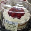 Safeway のケーキ達