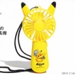 【速報】otona MUSE (オトナ ミューズ) 2020年 09月号増刊 《特別付録》 劇場版ポケットモンスターココ ピカチュウのハンディ扇風機