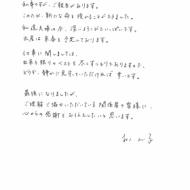 """松たか子(37)第1子""""妊娠""""を発表「深いよろこびでいっぱい」!!ファンからは「そりゃ紅白歌合戦に今年出れないわな~」との声w アイドルファンマスター"""