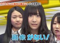 【AKB48】高橋朱里「私はムチムチ」