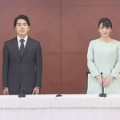 【速報】眞子さんと小室圭さん 結婚記者会見