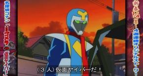 【名探偵コナン】第119話…仮面ヤイバーを軽く予習!(リマスター感想)