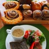 『上級 チョコレートロール、黒ごま食パン 中級 3歳パン、5歳パン』の画像