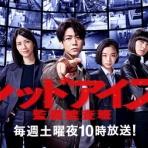 年代順にまとめた日本ドラマ動画無料視聴部屋-ラブチャンネル-