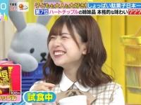 【速報】松田好花、ラヴィット卒業で号泣。気になる次のメンバーは・・!?
