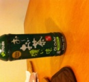 アメリカ人 「日本のペットボトルの茶は不味すぎる。小便の味だ」