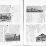 『開基百年記念「桔梗沿革誌」愈々最終章です』の画像