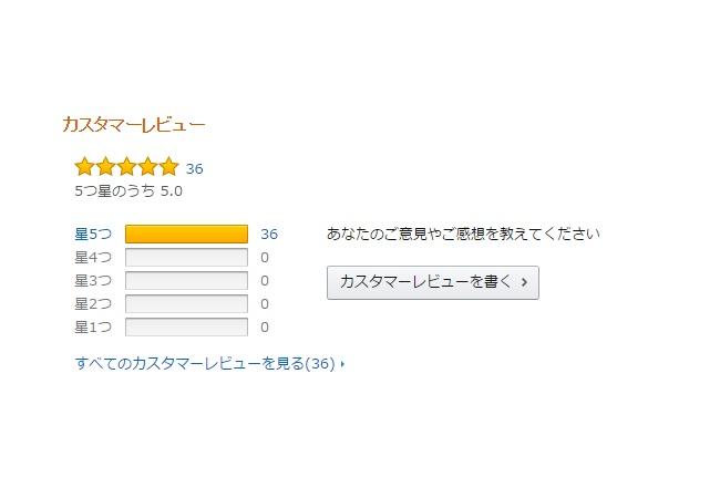 『タイタンフォール2』25人中24人が☆5を付ける高評価