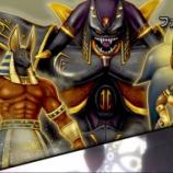 『邪神の宮殿天獄新ボス「ファラオ最高幹部会」』の画像