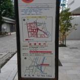 『放置自転車対策の取り組みに関して~兵庫県伊丹市へ行政視察にいきました~』の画像