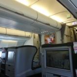 『エバー航空ビジネスクラス ハローキティージェット機内食編 『ANAマイレージ特典でビジネスクラス近隣アジア小周遊旅行へ』の3 』の画像