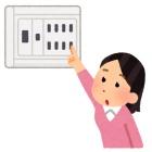 『電気の点検』の画像