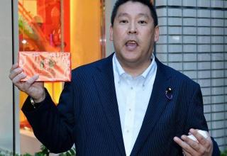 N国党首・立花氏 崎陽軒シウマイ手に謝罪「勇み足でした。ごめんなさい。いつも買ってました。これからも積極的に食べます」
