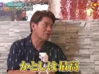 【日向坂46】「かとしは最高」ヒロミにハマり『うちガヤ』出演確定か!?wwwwwwwwwwww