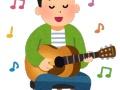 【動画】ではここで腹筋鍛えながらギターを弾いて歌う長渕剛さんの雄姿をご覧ください