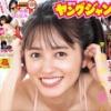 『ヤンジャン「声優界の美女、1年振り凱旋!!!」』の画像