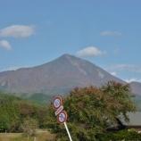 『磐梯山の紅葉』の画像