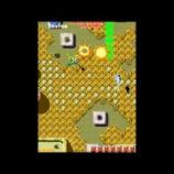 『【レトロゲーム動画】究極タイガー』の画像