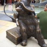 『ヨーロッパの旅 ~【ロンドン パディントン駅】』の画像