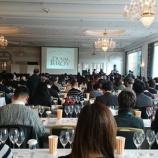『デュヴァル・ルロワ テイスティングセミナー Duval-Leroy Champagne J.S.A. Tastinng Seminar』の画像