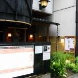 『JAL×はんつ遠藤コラボ企画【岡山編】1日め・カツ丼(野村)』の画像